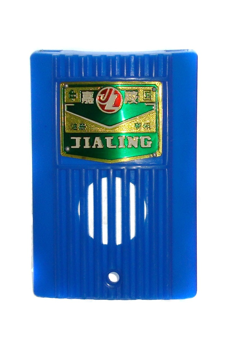 Jialing Honda Moped Future Space Fork Cover - Blue
